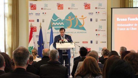 9ème édition des Jeux Internationaux de la Jeunesse, c'est lancé au Liban